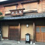 研修で栃木市へ!